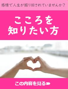 banner3p-1